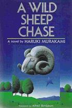 200px-Haruki_murakami_a_wild_sheep_chase_9780375718946