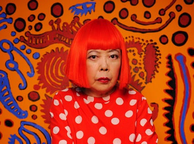 Literally the Best Thing Ever: Yayoi Kusama
