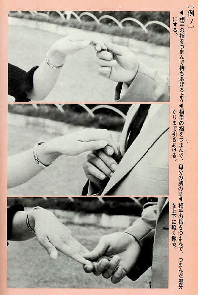 From a 1960s sex manual from Japan, via Boing Boing.