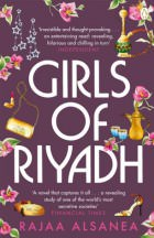 girls-of-riyadh