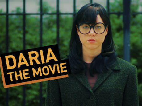 Saturday Links: Aubrey as Daria Edition