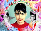 This Is My Thing: An Interview With Kathleen Hanna