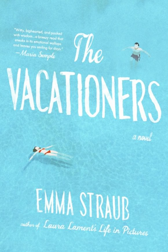 EMMA'S NEW BOOK! Out May 29!!!