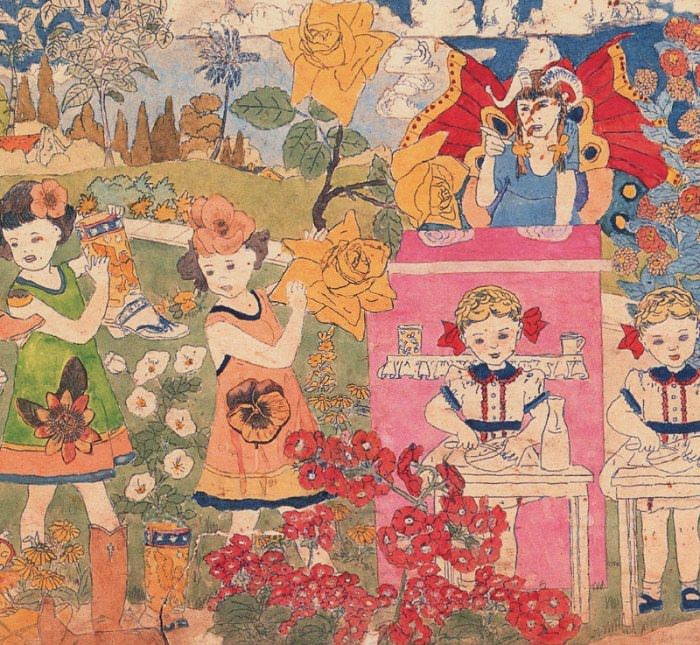 Untitled (Idyllic Landscape With Children) by Henry Darger.