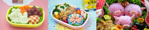 All images from Yum-Yum Bento Box.
