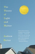 The Theory of Light Cover (new)