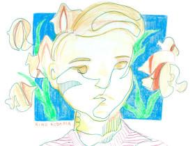 Bad Girl Painter: Rino Kodama