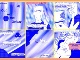 Sunday Comic: Out in the Galaxy