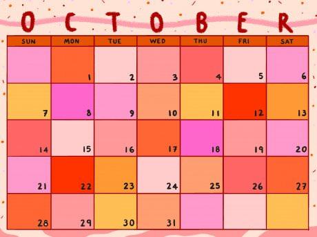Printable: An October Calendar